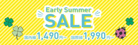 ピーチは、国内線が1,490円~、国際線が1,990円~の「Early Summer SALE」を開催!