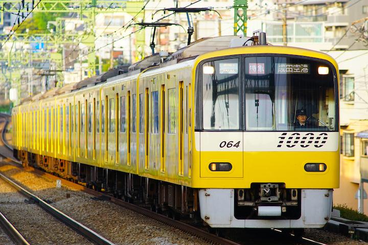 190420 KQ 1000 Happy Yellow 1