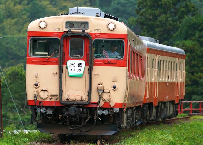 190701 isumi DC58-52 1