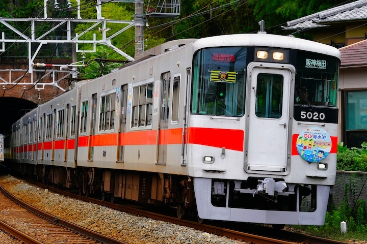 190721 sanyoudenki 5020 kaisuiyokuHM
