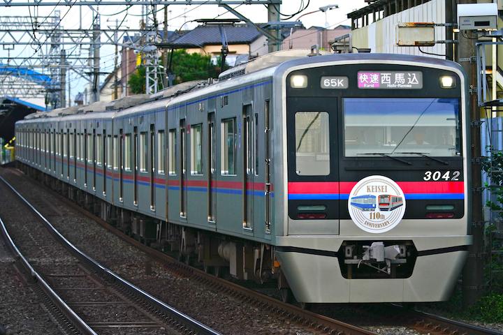 190803 keisei 3000 museum train1