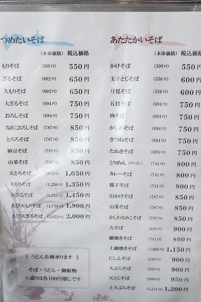 DSC07495.jpg