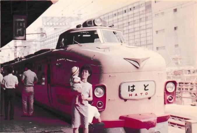 1963 Aug leaving Tokyo for Osaka
