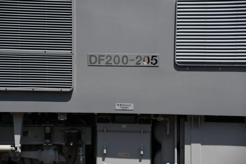 DF205DSC_0953-1.jpg