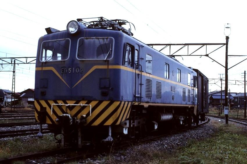 ED5102-2.jpg