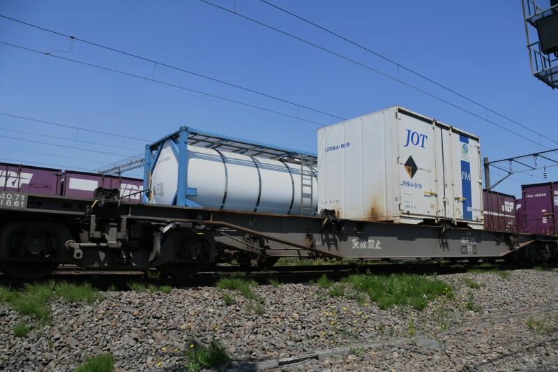 HD503DSC_0363-2.jpg