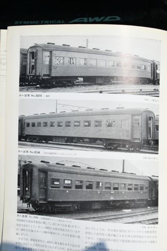 passengerDSC_0769-1.jpg