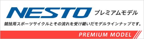 btn_model_premium (1)