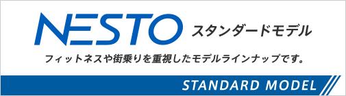 btn_model_standard.png