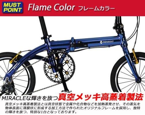 ibf-shop_61201_3.jpg