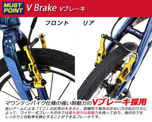 ibf-shop_61201_7.jpg