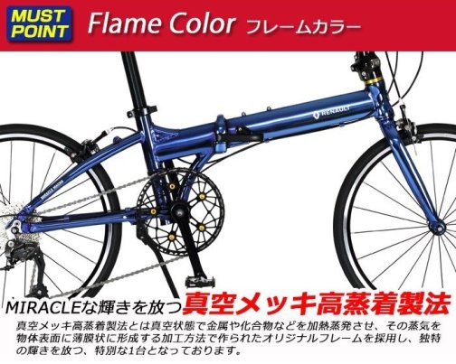 ibf-shop_61202_3.jpg
