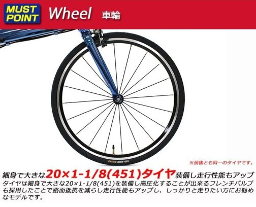 ibf-shop_61202_9.jpg
