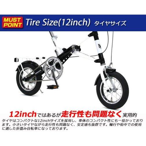 ibf-shop_95201_4.jpg