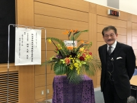佛教大学社会学部満田研究室