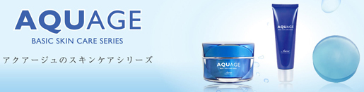 aquage_skincare_cleaner01.jpg