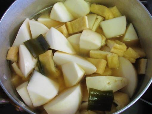 231  かぶ煮(1)