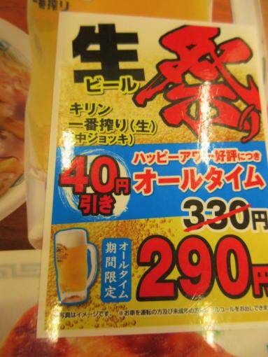 102  メニュー表紙(1)