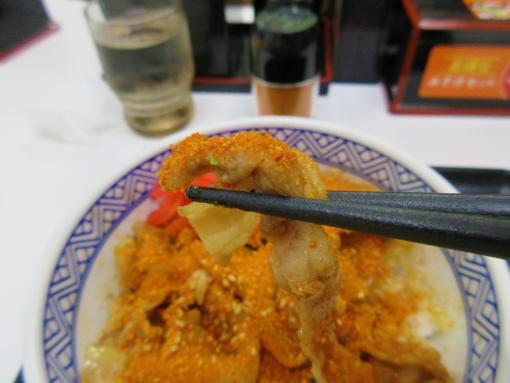 106  肉上げ(1)