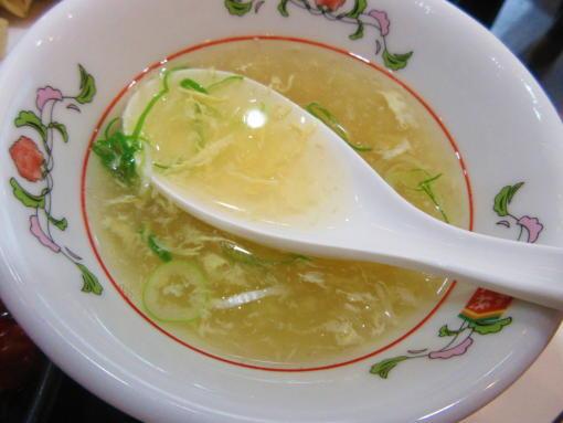 109  スープ(1)