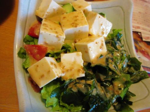 025  豆腐サラダ(1)