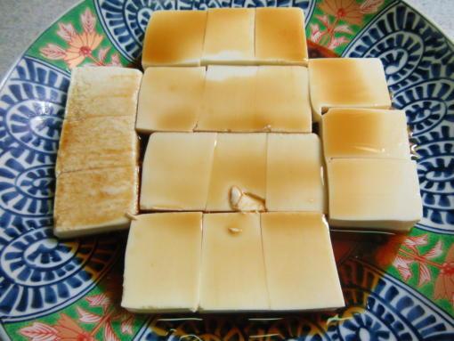 232  豆腐盛り(1)