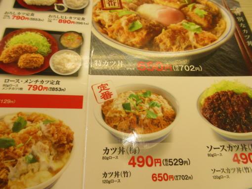 103  定番メニュー(1)