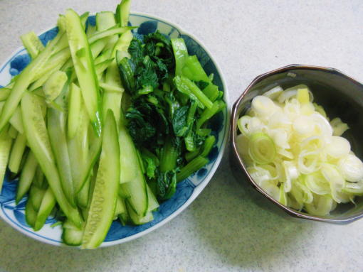 215  野菜(1)