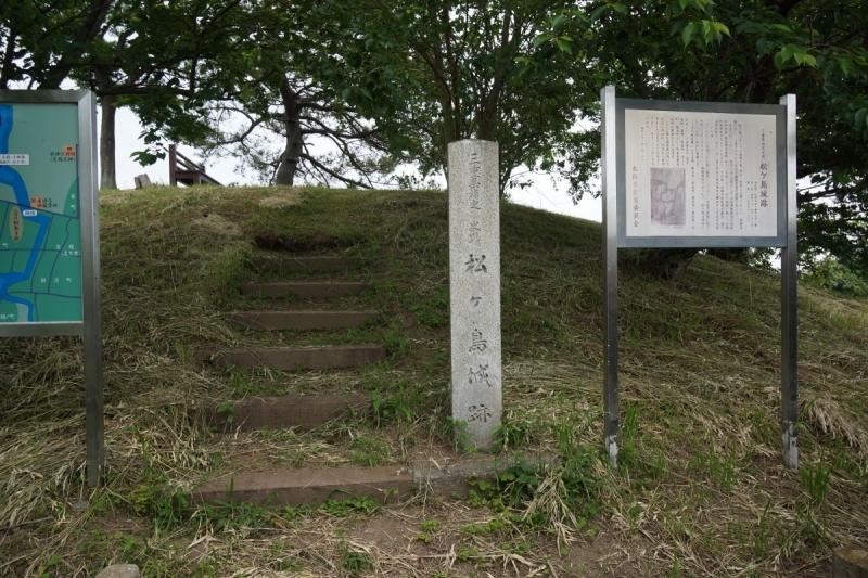 2松ヶ島 (1200x800)