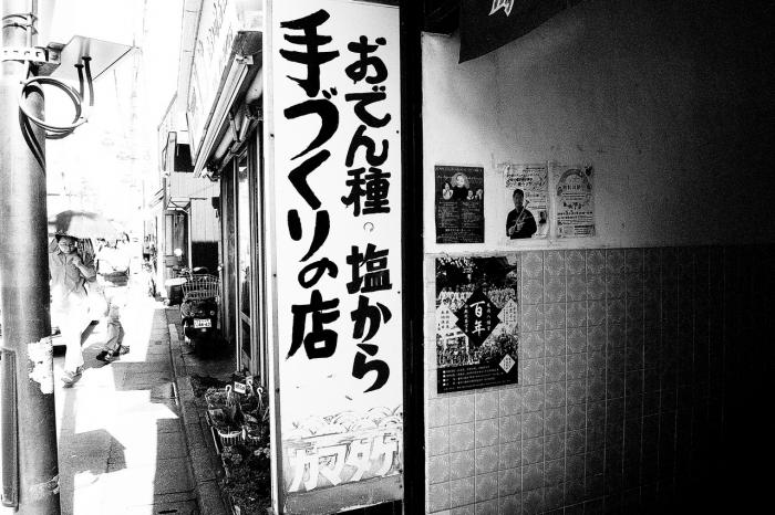R0014094_1.jpg