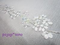 オクサ 手刺繍 花模様 ナビ 蝶