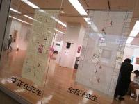 ポジャギ・キュバン工芸4人展