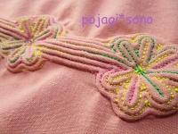 セキシルヌビ ピンク グラデーション糸