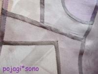 オクラ シルク 曲線 チョガッポ 薄紫 藤色
