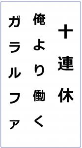 読み札(じ2)