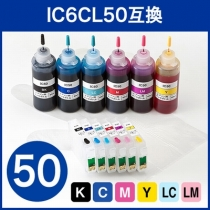300-E50S6-sanwa
