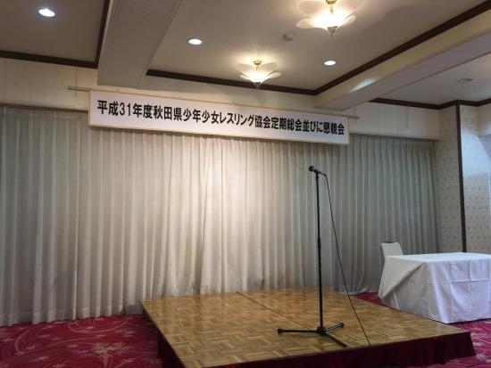 秋田県少年少女レスリング協会総会 012