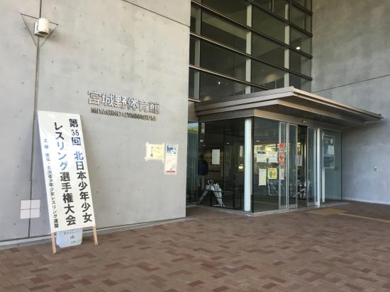 北日本レスリング大会 021