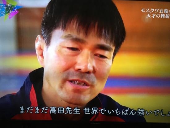 アナザー出演 009
