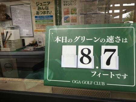男鹿でゴルフ 004