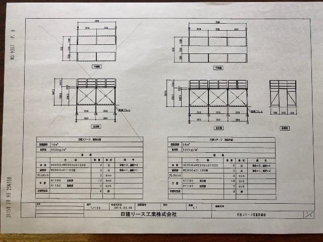 11C24B2E-3496-4E0E-BEC4-1FF9942279EF.jpg