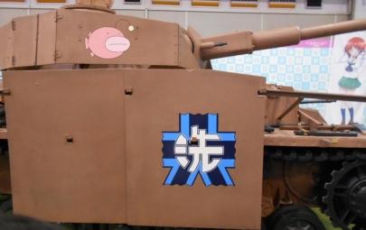 第58回静岡ホビーショー2019ツインメッセ静岡Shizuoka Hobby Showガールズ&パンツァー実物大IV号戦車H型展示プロジェクト㈱カマド九五式軽戦車の里帰り㈲プラッツ㈱アートボックス㈱ウェーブ㈱コトブキヤ㈱GSIクレオス㈱ピットロード㈱ビーバーコーポレーション㈲ファインモールド㈱ホビージャパン㈱マックスファクトリー㈱バンダイナムコアーツ(C)GIRLS und PANZER Fina