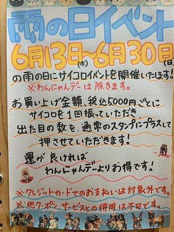 IMG_058422.jpg