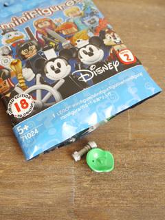 LEGOMinifigDisney2-17.jpg