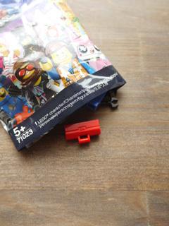 LEGOMinifigMovie2-30.jpg