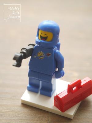 LEGOMinifigMovie2-31.jpg