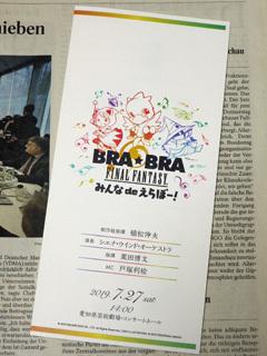 bbff2019-03.jpg