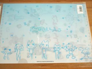 toro2019-08.jpg