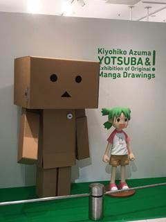 yotsubato2019-02.jpg