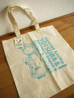 yotsubato2019-07.jpg